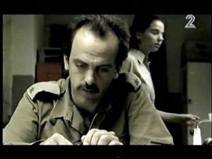 שתיקת הצופרים - 2003