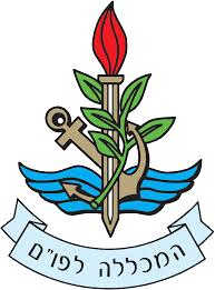 המכללה לפום לוגו