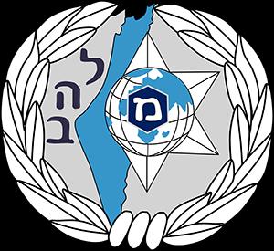 לוגו להב 443