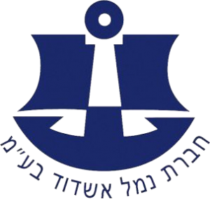 לוגו נמל אשדוד